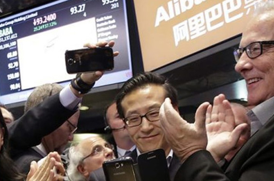 What Makes Alibaba Grow?