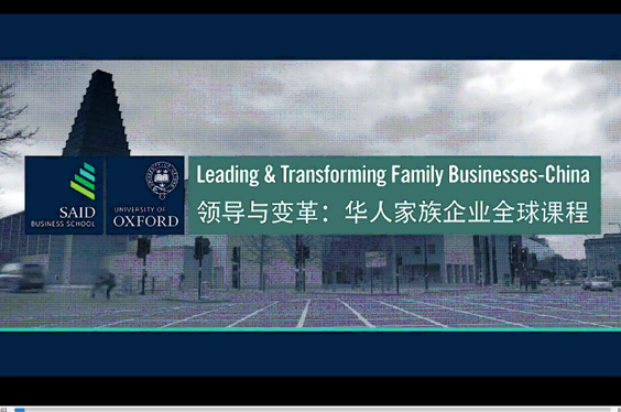 Leading & Transforming Family Businesses-China