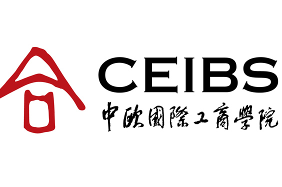 CEIBS Africa Holds First Fully-funded Executive Education Open Programme