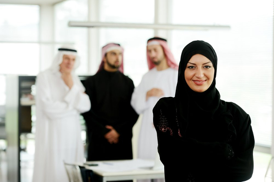 Leadership Excellence Programme For UAE Women Executives
