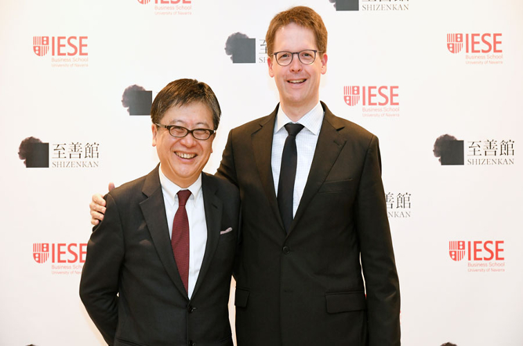 IESE Signs An Alliance With Japan's Shizenkan University