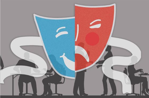 Funny Side, Hard Edge: Your Boss's Behavior Matters